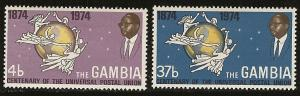 Gambia mint S.C.  304 - 305