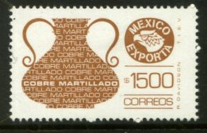 MEXICO Exporta 1594 $1500P Copper, Light Color Paper 10 MNH