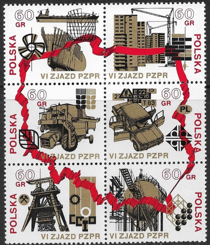POLAND 1971 Polish United Workers Party Se-Tenant Block Sc 1859b MNH