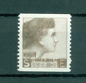 Sweden.Test/Proof,Essay Stamp 1937. Mnh. Women's Face. Engraver Sven Ewert.