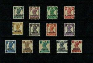 Bahrain: 1942, Overprints on Indian stamps,  Mint set
