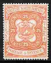 North Borneo 1888 Arms 25c perforated colour trial in ora...