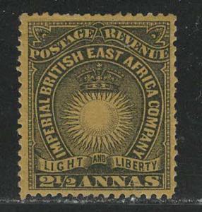 British East Africa Company Scott # 17, mint hr