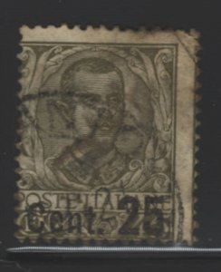 COLLECTION LOT # 5395 ITALY #152 1923 CV+$14