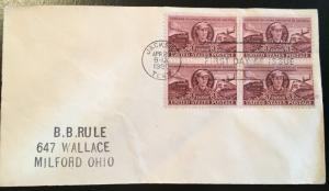 993 Railroads, First Day Cover, good condition, Vic's Stamp Stash
