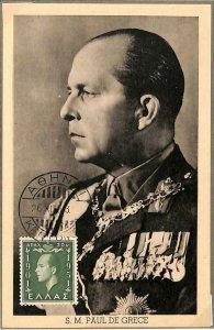 90123 - GREECE - Postal History - MAXIMUM CARD -   PAVLOS I  Royalty 1953