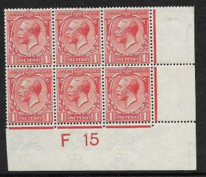 N16(8) 1d Pale Rose-Red Royal Cypher Control F 15 imperf UNMOUNTED MINT