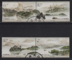 China PRC 2004-7 The Nanxi River Stamps Set of 4 Fine Used