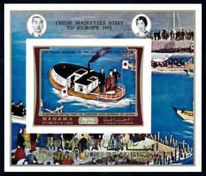 [94369] Manama Ajman 1971 Royal Visit Prince Iwakura Nixon Imperf. Sheet MNH
