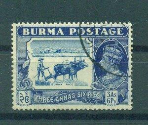 Burma sc# 27 (2) used cat value $9.50