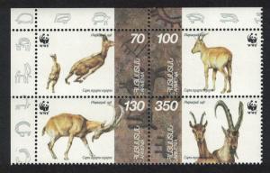 Armenia WWF Wild Goat 4v in block 2*2 SG#358-361 SC#540-543 MI#298-301