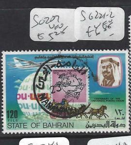 BAHRAIN  (PP2503B)  UPU   SG 207  VFU