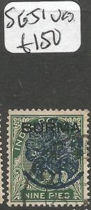 Burma Jap Oc SG J1 VFU (1csp)