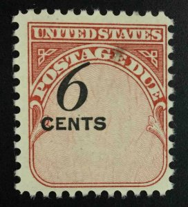 MOMEN: US STAMPS #6c SHIFT MINT OG NH LOT #52998