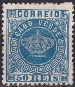 Cape Verde #14  Unused CV $7.00  (Z2011)