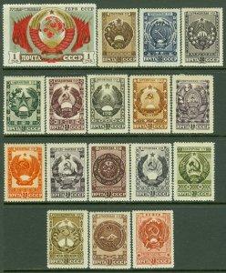 EDW1949SELL : RUSSIA 1947 Scott #1104-20 Complete set. VF, Mint OG. Catalog $60.