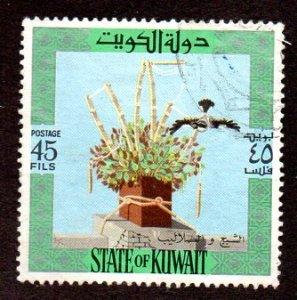KUWAIT 590b USED SCV $4.00 BIN $2.00 BIRDS