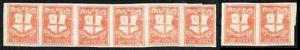 Circular Delivery SGCD52a London 1d scarlet imperf mint horizontal group of eig