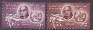 Egypt - Palestine # N70-71, Human Rights Year, Mint NH, 1/2 Cat.