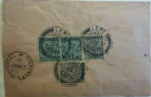 Burma 1938 Cover with Letter to S India Lewe Postmark Postal History