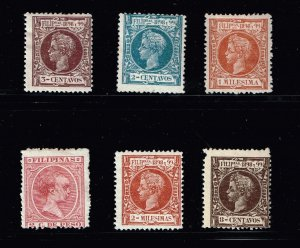 US STAMP Philippines OLD MINT STAMP COLLECTION LOT