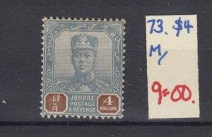 Malaya Johore 1904 $4 Sultan SG73 MH JK5468