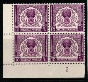 PAKISTAN SG61 1951 10a VIOLET BLOCK OF 4 MNH