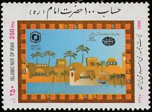 Persian stamp, Scott# 2764, MNH Village, palm trees, trees, building,  #2764