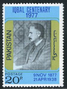 Pakistan 375, MNH. Mohammad Allama Iqbal, poet, philosopher, 1974