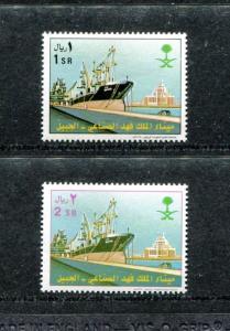 Saudi Arabia 1327-1328, MNH, 2002, Jubal harbour 2v ship. x27341