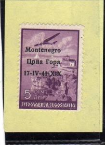 MONTENEGRO 1941 POSTA AEREA AIR MAIL SOPRASTAMPATO OVERPRINTED 5 D MNH