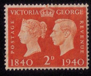 Great Britain Sc #255 MNH 2P ORANGE F-VF