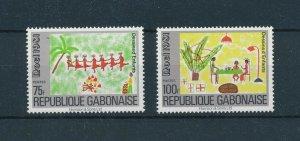 [104722] Gabon 1981 Christmas Weihnachten art paintings  MNH