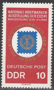 DDR #1115  MNH F-VF (SU1968)