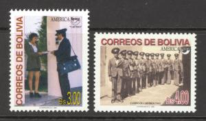 Bolivia Sc# 1028-1029 MNH 1998 America Issue
