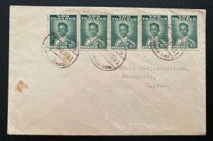 1955 Bangkok Thailand Stamp Dealer cover To Famugusta Cyprus