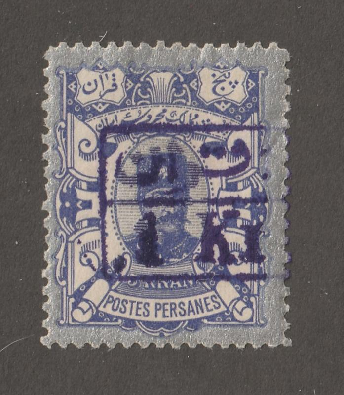 Persian Stamp, Scott# 102, no gum, surcharged, 1KR on 1KR silver, #L-58