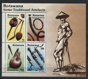 Botswana 326a MH