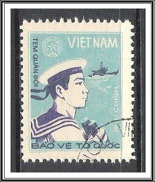 Vietnam North #M28 Military Stamps CTO