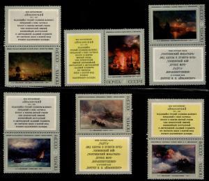 Russia Scott 4178-4183 MNH** 1974 Seascape Art set with labels