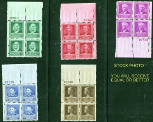 Famous American Scientists Scott# 874-878 MNH US Stamps Plate Blocks