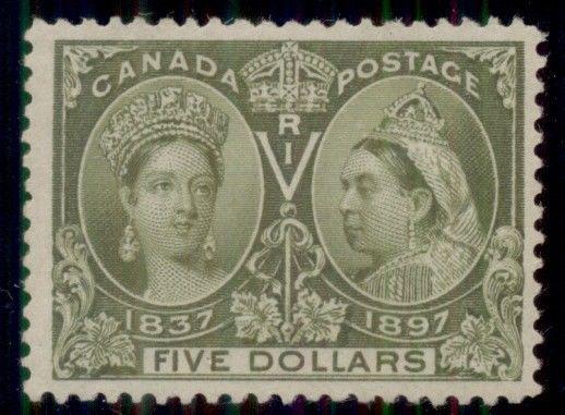CANADA #65 $5.00 Jubilee, og, NH, VF, PSE certificate, Scott $4,250.00