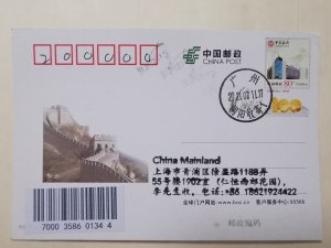 BANK OF CHINA 100th YEAR ANN POSTCARD WITH CHINA 80C  POSTAGE INLAND MAIL (L-8)