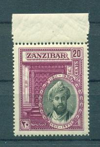 Zanzibar sc# 215 mnh cat value $8.00