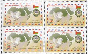 OMAN  JOINT ISSUE IN BLOCK 4, ARAB POSTAL  DAY L DAY, BIRD, MAP, FL   All MNH