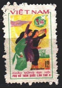 Vietnam. 1982. 1230 from the series. National Congress of Women of Vietnam. U...