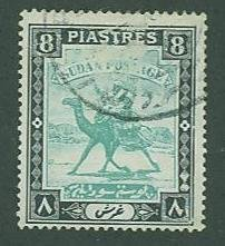 British Sudan SC# 48 Camel Post 8p wmk 214 Used scuffed face