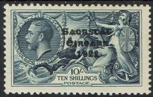 IRELAND 1935 FREE STATE KGV SEAHORSES 10/- RE-ENGRAVED