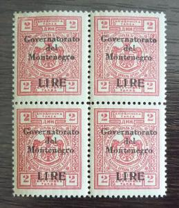 WWII - MONTENEGRO - 1942 - ITALY-REVENUE STAMPS - BLOCK OF 4 - CAT.80 EURO R! J6