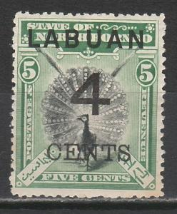 LABUAN 1899 LARGE 4 CENTS OVERPRINTED PEACOCK 5C